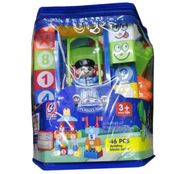 Kids-46pcs-Building-Blocks-Series