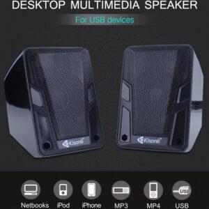USB Multimedia Speaker - A505